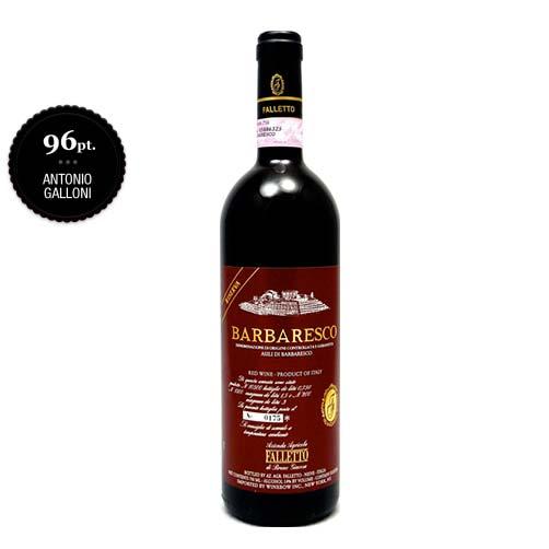 Barbaresco Asili Riserva DOCG 2011 (Etichetta Rossa)