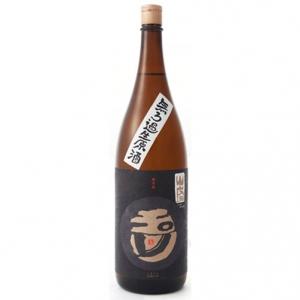 Kinoshita Tamagawa Yamahai Sake - Yoigokochi Sake Importers (0.72l)
