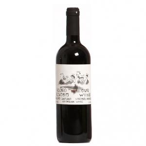Georgian Wine Saperavi Grand Cru