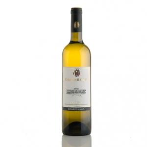 Collio Chardonnay DOC 2015 - Colmello di Grotta