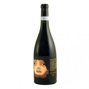 """Amarone della Valpolicella DOC """"Senza Titolo"""" 2007 - Musella"""