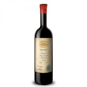 """Georgian Wine Rkatsiteli """"Limited Reserve Rcheuli Qvevri"""" 2013 - Tchotiashvili"""