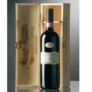 """Sagrantino di Montefalco DOCG """"25 Anni"""" 2012 - Arnaldo Caprai (cassetta di legno)"""