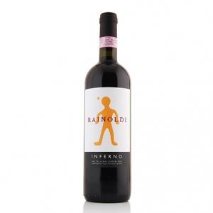Valtellina Superiore DOCG Inferno 2014 - Casa vinicola Aldo Rainoldi