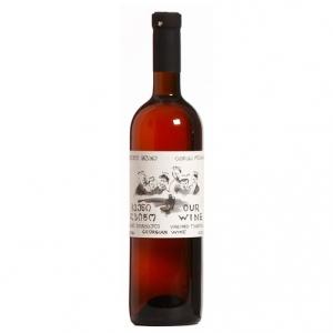 Georgian Wine Rkatsiteli Grand Cru