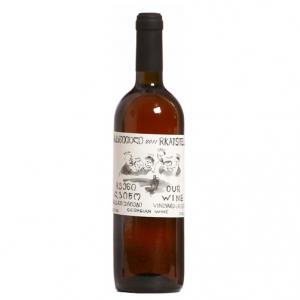 Georgian Wine Rkatsiteli