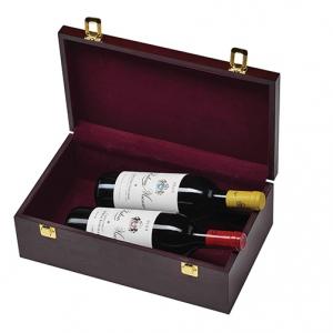 Coffret Legno 50° Anniversario - Château Musar (confezione 2 bottiglie)