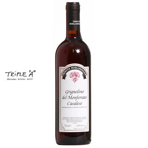Grignolino del Monferrato Casalese DOC